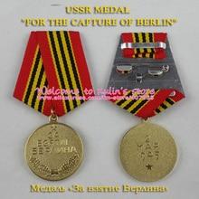 Médaille soviétique pour la Capture de Berlin des puissances alliées (XDM0073) de la WWII, médailles de campagne Offensive de lunion soviétique, bataille de Berlin