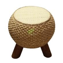 1Home rattan shoe bench balcony seat stool solid wood sofa stool straw stool coffee table stool