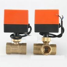 "DN20 (G 3/4 "") AC220V 3 weg 3 drähte elektrische antrieb messing kugel ventil, cold & hot wasser dampf/wärme gas messing motorisierte ball ventil"
