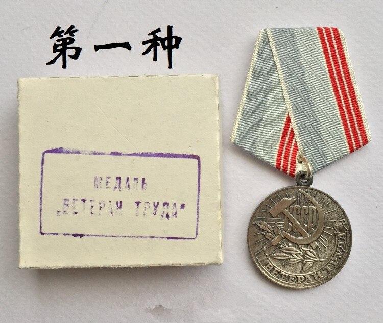 Fidelity, insignia de laboratorio retirada soviética, patrón de Hoz de martillo CCCP CON CAJA original