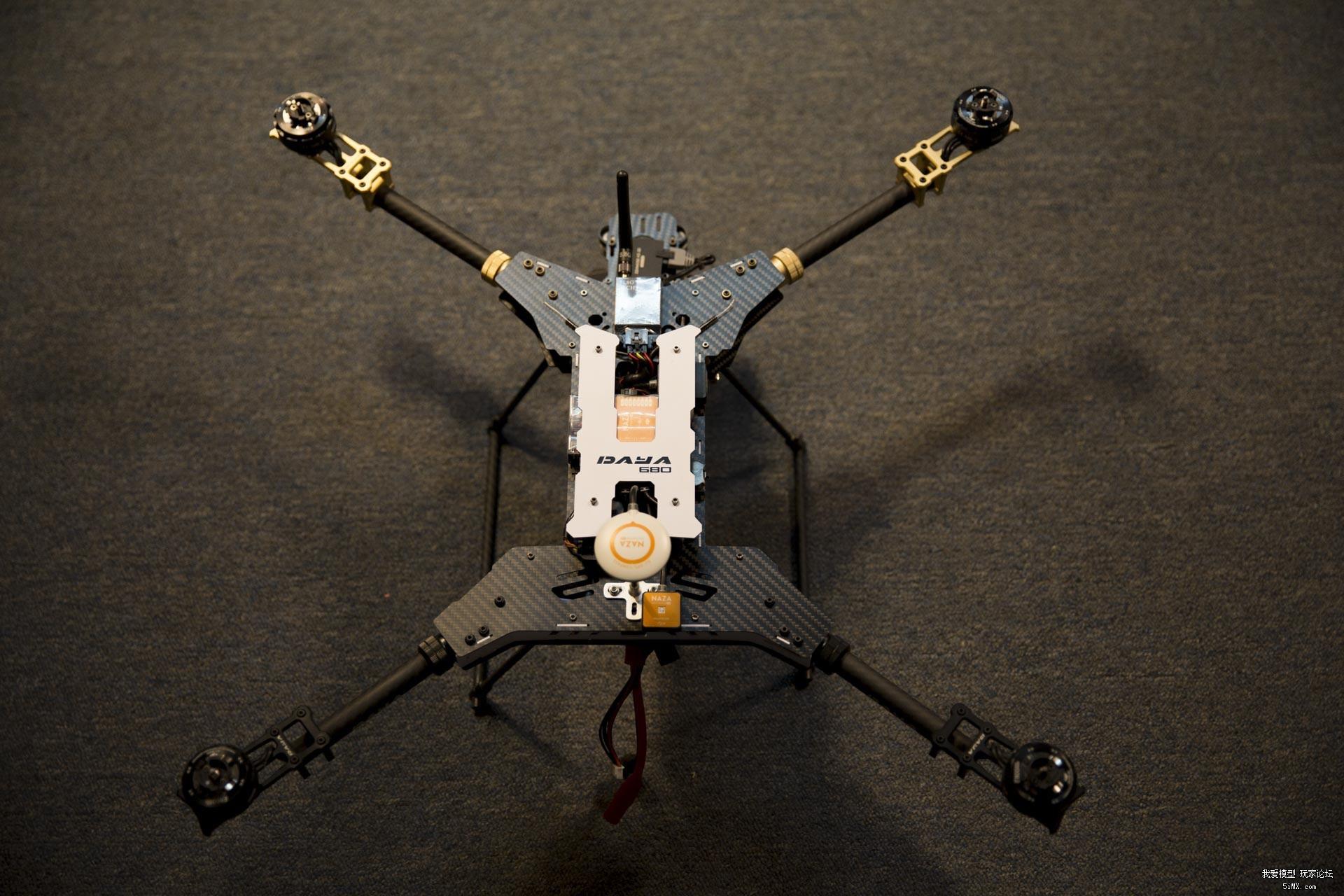 UAV H4 680 دايا للطي 4-محور ألياف الكربون Quadcopter الإطار w/الهبوط ل FPV