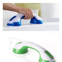 New Suction Balance Assist Bath Grip Safety Grab Bar Handrail Bath Tub Bathroom Shower Armrest for Children Elderly