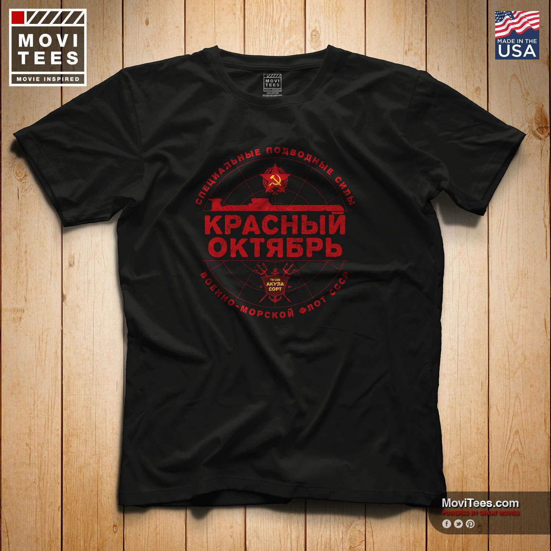 Camiseta de algodón para hombre, camisa con estampado divertido, inspirado en la...