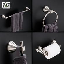 FLG ensemble daccessoires de salle de bain   Crochet de bain, ensembles de quincaillerie de salle de bain, crochet de bain, en Nickel brossé