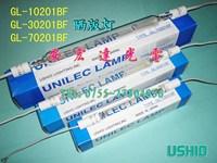 2020 Hot Sale Time-limited Transparent Metal Halide Lamp Indicator Light Ushio 3kw Exposure Lamp Gl-30201bf