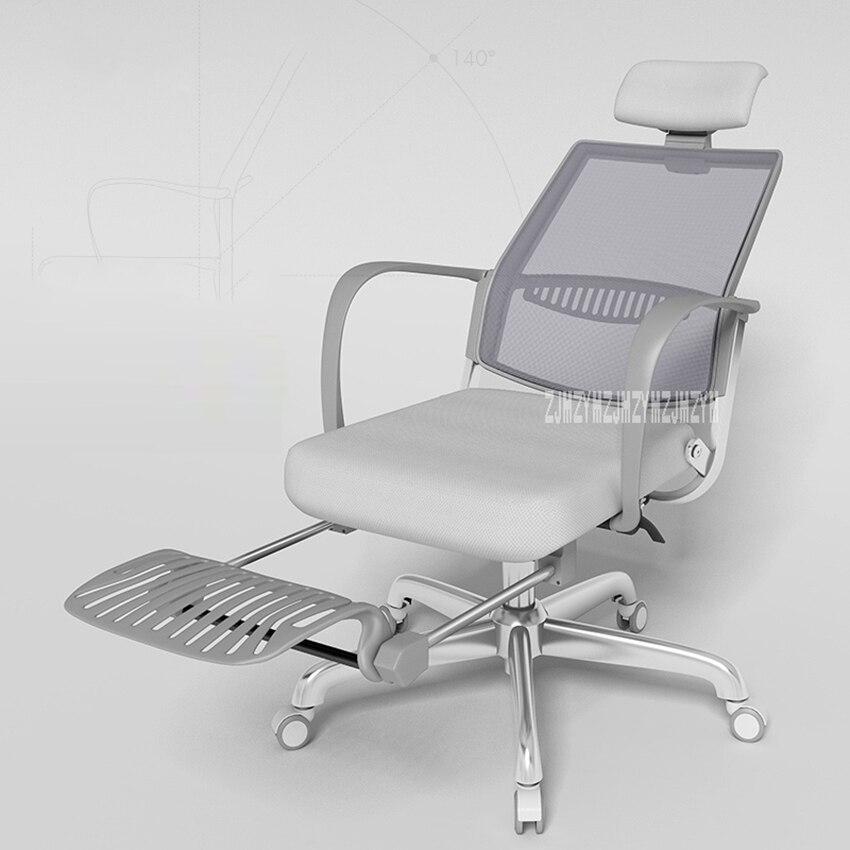 1307600 silla de oficina para jefes de acero pies silla ajustable tela de malla con reposapiés Silla de juegos hogar reclinable Silla de ordenador