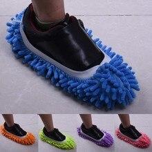 1 шт. Пылезащитная Швабра Тапочки Ленивый Дом пол полировки очистки легко носок обувь крышка