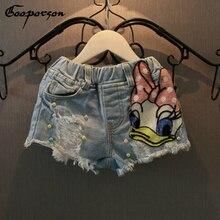 Girl Jeans pants Cute Cartoon Duck Sequins Hole Denim pants Children's trousers Girls Daisy Summer Pants Kids Clothes