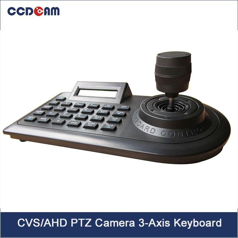 CCTV clavier de télécommande PTZ   Pour AHD & analogique, caméra dôme de vitesse, clavier joystick à 3 axes