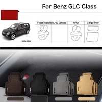 4pcs high quality custom made 12 thickness solid nylon interior odorless floor carpet mats cover fitted for benz glc class