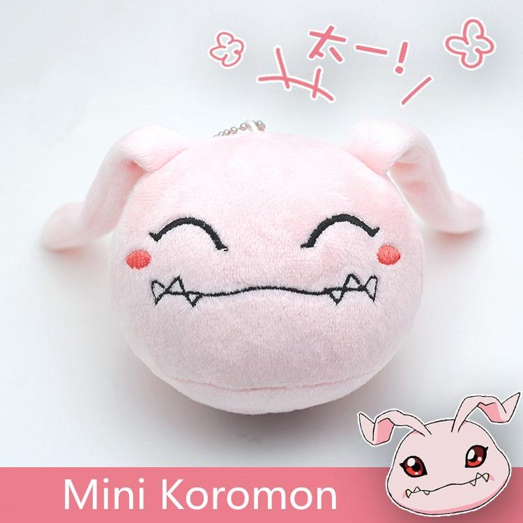Monstre numérique Digimon aventure YAGAMI TAICHI korpacket Cos mascotte pendentif jouet rose Mini peluche & peluche poupée