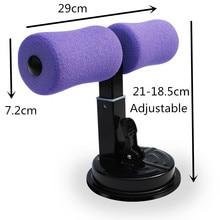 Sit ups équipement de Fitness, Yoga sport Fitness en plein air Pilates, rouleaux ménagers, paresseux belles jambes abdomen et taille