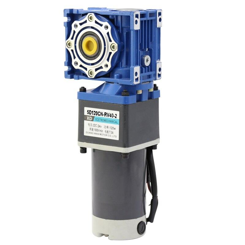 Rpm a 0,1 rpm, 1,5 rpm RV40 DC engranaje de tornillo sin fin Motor reductor 120W 12v 24v DC Ver 2 Etapa motorreductor NMRV40-engranaje de bloqueo CW CCW