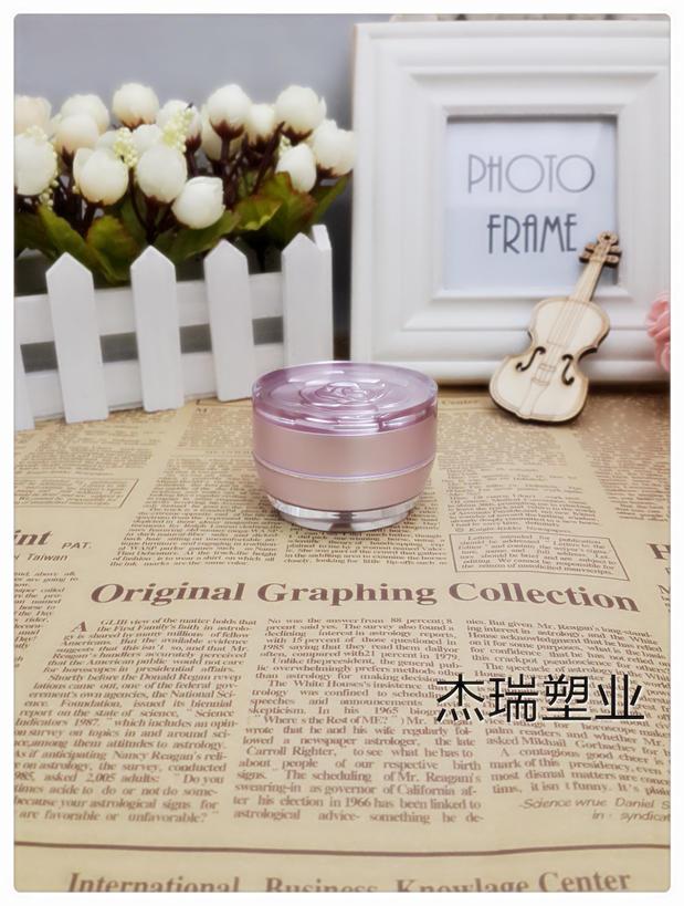 50pcs 15 grams pink plastic cosmetics jars, 15g plastic jar containers,15g rose flower acrylic cream jars wholesale