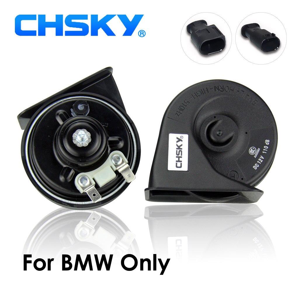 Автомобильный гудок CHSKY для BMW, автомобильный гудок 12 В для BMW 1, 2, 3, 4, 5, 6, 7 серии X1, X3, X5, X6, Z4, громкий автомобильный гудок, 110-129 дБ