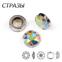 genuine k9 strass glass clear crystal ab 1201 round strass crystal rhinestones frame setting bead embroidery jewelry component