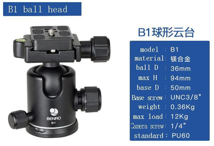 ملحقات كاميرا Benro B00 B0 B1 B2 B3 B4 B5 SLR ، رأس أحادي ثلاثي الأرجل
