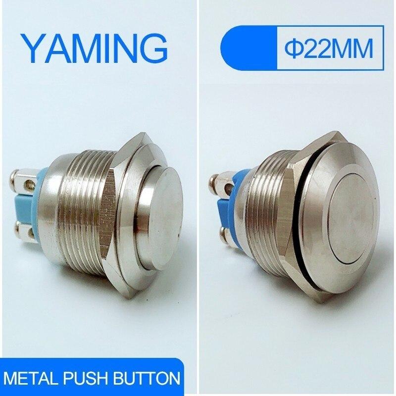 22mm botón de Metal impermeable IP65 interruptor de acero inoxidable 1NO momentáneo auto-reinicio abovedado timbre de la computadora Motor de coche