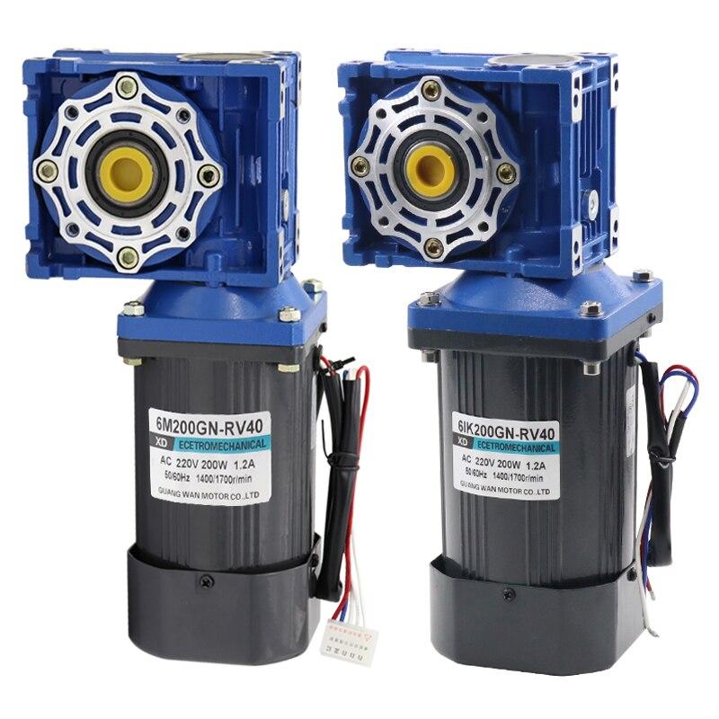 Motor de engranaje de tornillo sin fin AC220v 200W NMRV40, adelante y marcha atrás, adecuado para equipos mecánicos, herramientas eléctricas, transportadores, bricolaje, etc.