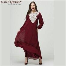 Femmes turques vêtements femmes robes 2018 robe arabe traditionnelle vêtements islamiques pour femmes AA1427X