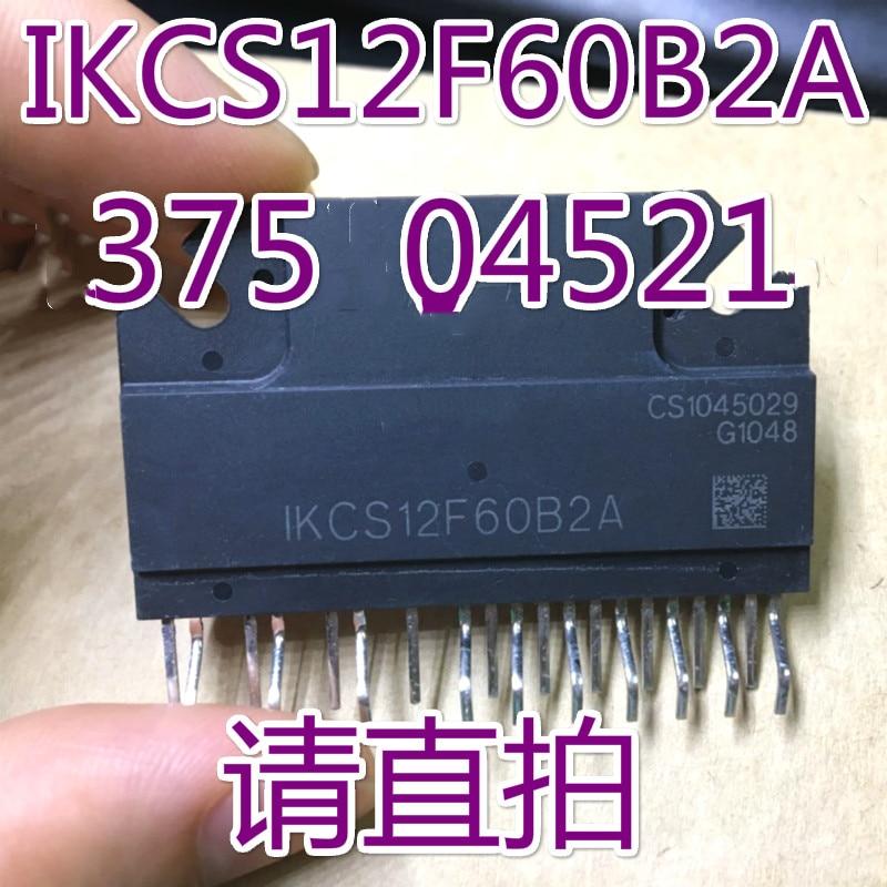 Rushed Direct Selling   IKCS12F60B2A IKCS12F60