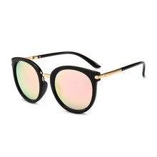 Retro Round Pink Sunglasses Women Men Brand Design Transparent Female Sun glasses Men Oculos De Sol