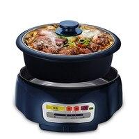 DMWD 4L Multifunctional Electric Cooker 220V Non-stick Skillet DIY Hotpot Frying Pan Breakfast Pancake Maker 1300W