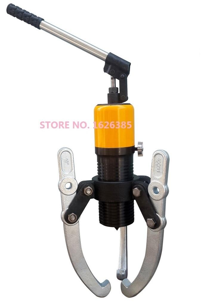 5T промышленный гидравлический съемник экстрактор шестеренки подшипника колес