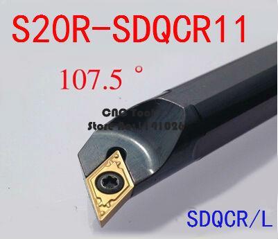 S20R-SDQCR11/S20R-SDQCL11 portaherramientas de torneado interno... surgiendo Bar portaherramientas de tornear CNC de corte herramienta de perforación interior