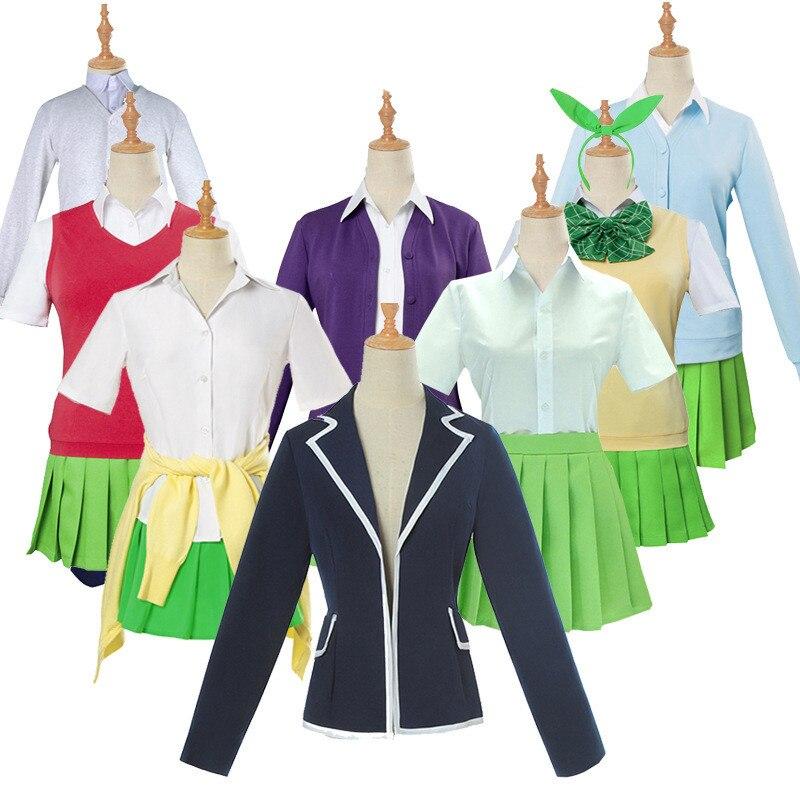 Traje de Cosplay Gotoubun no Hanayome, uniforme escolar, quintupliés quintuplisados verdes, disfraz de fiesta de Halloween