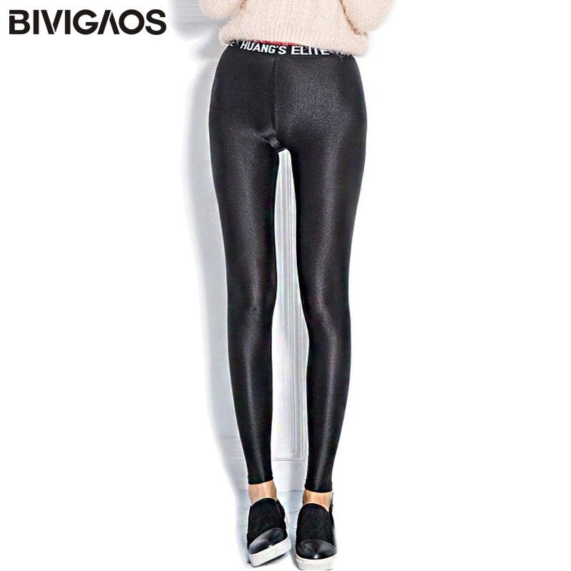 BIVIGAOS Spring Summer Womens Letters Shiny Leggings Thin Elastic Black Leggings Body Slim Luster Pants Fashion Workout Leggings