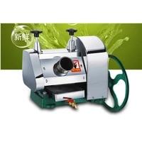 home use high performance sugar cane juicer small juice making machine sugarcane juice machine zf