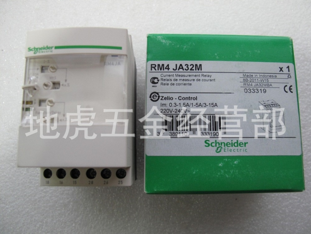 RM4JA32M Schneider current limiting relay current measurement control relay geya gri8 01 current monitoring relay current range 8a 16a ac24v 240v dc24v overcurrent protection relay
