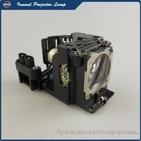 replacement projector lamp poa lmp129 for sanyo plc xw65 plc xw65k plc xw1100c projectors