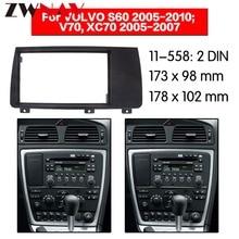 Car DVD Player frame For 2004-2007 VOLVO XC70/ V70/ S60 2DIN Auto AC Black LHD RHD Auto Radio Multimedia NAVI fascia