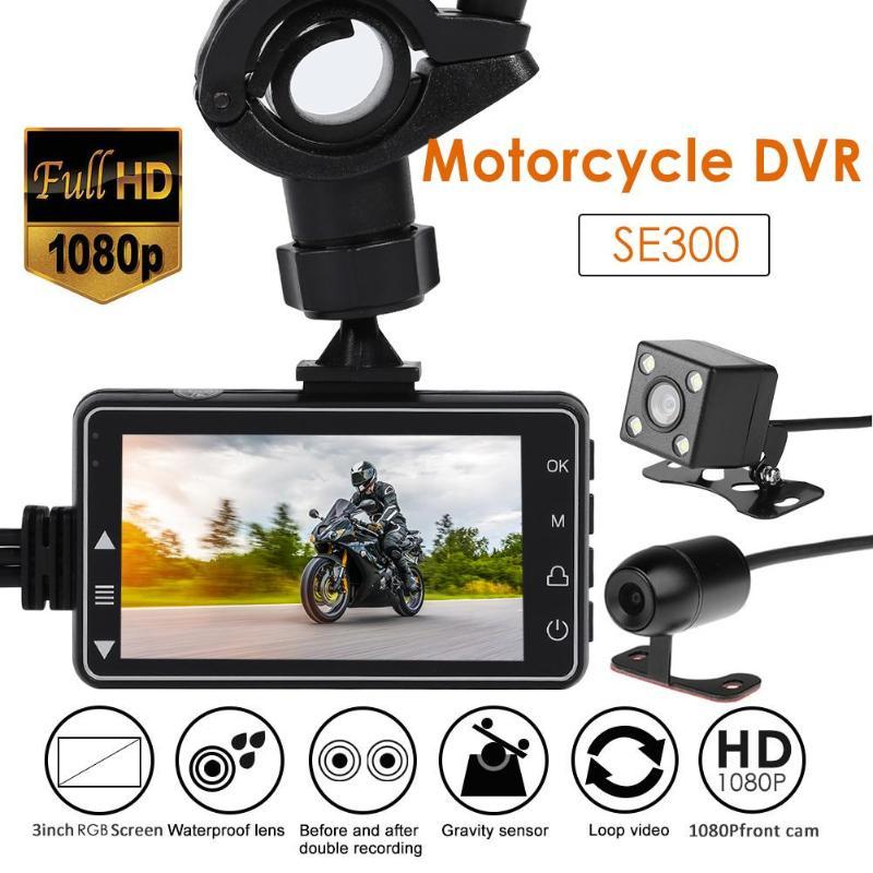 HD DVR камера для мотоцикла HD экран RGB передняя + задняя камера для мотоцикла видеорегистратор Мотоцикл Электроника