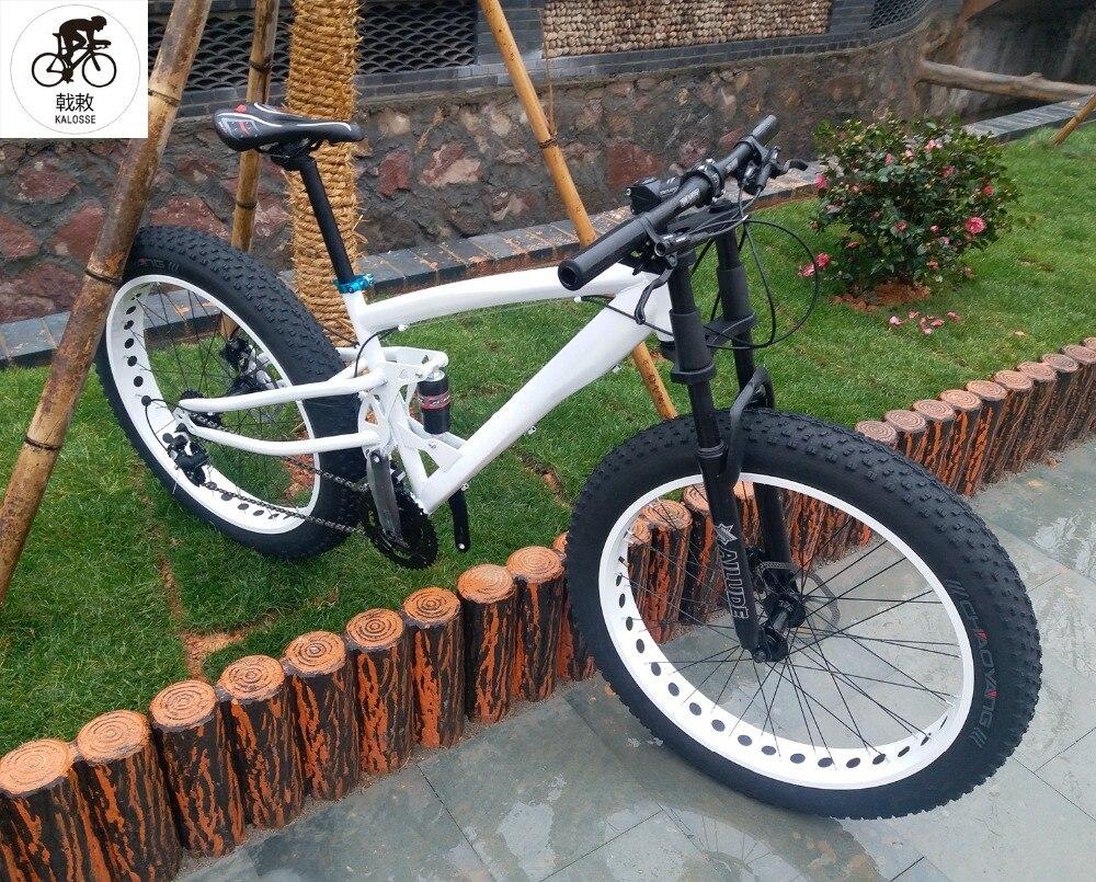 Neumáticos Kalosse de DIY en varios colores 26*4,0, de 17 pulgadas frenos hidráulicos, Grupo M310, bicicleta de montaña de 24 velocidades