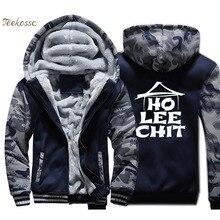 Ho Lee Chit مقدسة SHT مضحك الجرافيك هوديي الرجال طباعة مقنعين البلوز معطف الشتاء سميكة الصوف الدافئة سترة رجالي العلامة التجارية الشارع الشهير