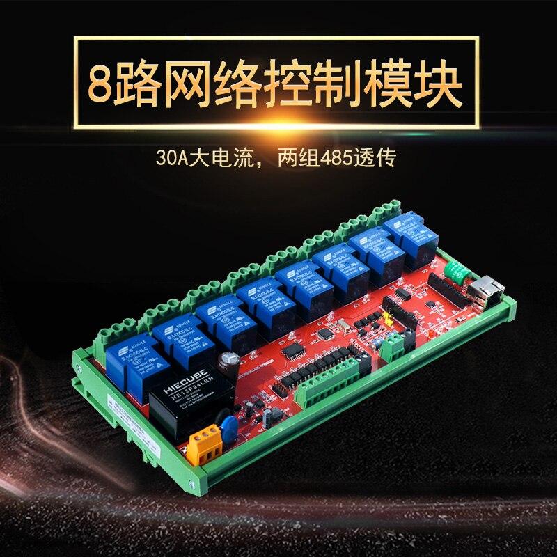 Módulo de control Ethernet IO de 8 vías relé de red dos grupos 485 transmisión 30A Internet de cosas de alta corriente