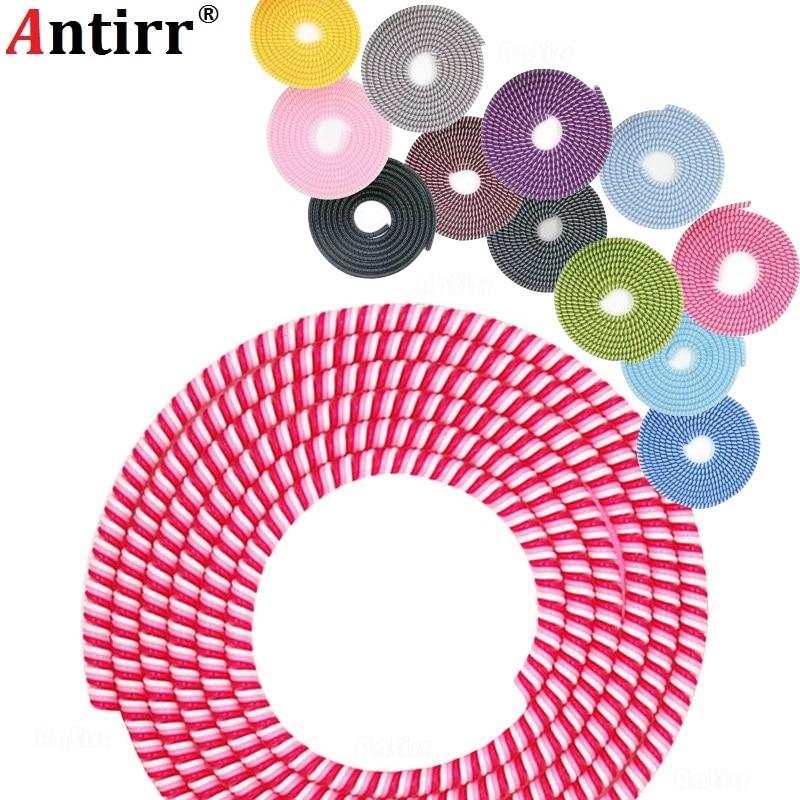 1,5 м многоцелевой цветной защитный usb-кабель для сматывания шнура и передачи данных защитный чехол для наушников Костюм с пружинным рукавом шпагат