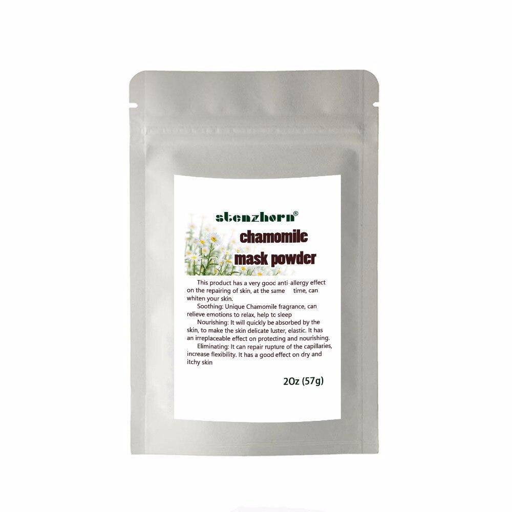 Chamomile nourishing collagen soft mask powder