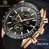 שעונים Mens אופנה חדשה קוורץ שעון יד BENYAR Mens למעלה יוקרה מותג סיליקה ג 'ל ספורט הכרונוגרף שעון Relogio Masculino