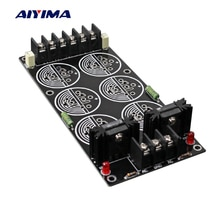 AIYIMA 120A filtro rectificador Placa de alimentación soldadura Schottky 35MM 6 capacitancia rectificador amplificador DIY