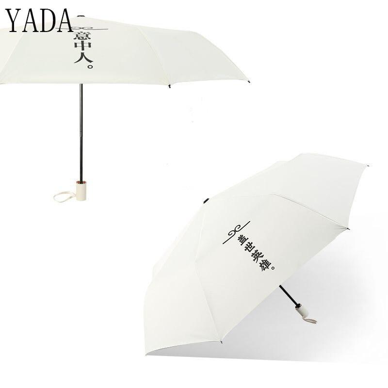 Qualidade para Mulheres Marca à Prova de Vento uv de Alta Yada Herói Folding Umbrella Chuva Mulheres Guarda-chuva Charme Personalizado Umbrellas Ys192 Ama Seu
