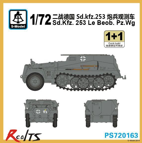 s model ps720163 1 72 sd kfz253 le bebe pz wg