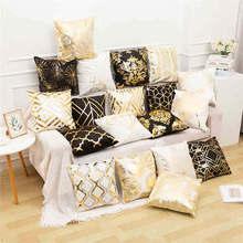 Полиэфирная Золотая наволочка с надписью, чехол для дивана и автомобиля, подушка для талии, модная камуфляжная впитывающая пот подушка из искусственной кожи 19APR29
