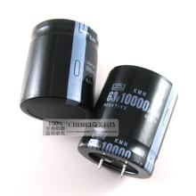 Electrolytic capacitor 63U 10000UF capacitor parts