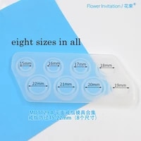 flower invitation md1129 a flat ring mold collection silicone ring mold crystal epoxy ring