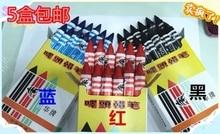 Travail du bois crayon marque stylo spécialité caryon rouge noir bleu 12 pièces livraison gratuite