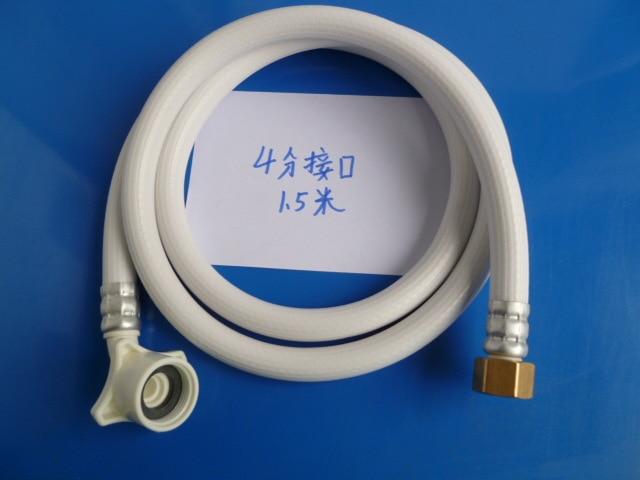 4 pontos Panasonic Sanyo Haier máquina de lavar tubo de entrada interface de inovação de gelo máquina da tubulação de água acessórios de tubulação de água